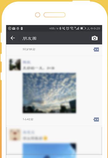 微信朋友圈小视频